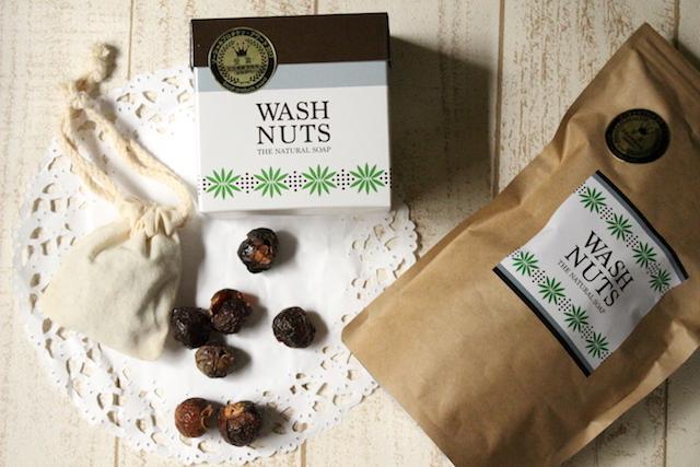 【農薬不使用の天然木の実で洋服を洗える、ウォッシュナッツセット お得な定期申込】