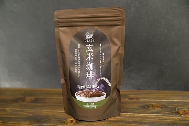 「土がきれいになると、世界は平和になる。」 自然への敬意、信頼、愛情に満ちた自然農園から生まれた「玄米コーヒー」と「米粉」を多くの人に届けたい。