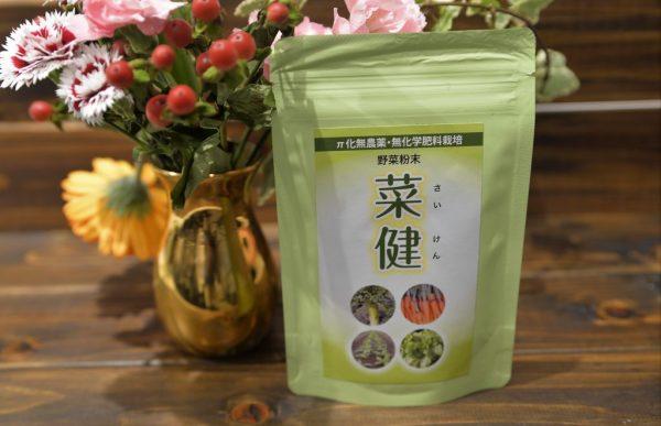 『無農薬・無化学肥料・無畜産系肥料』の野菜パウダーで特許を取得するまでの道のり。