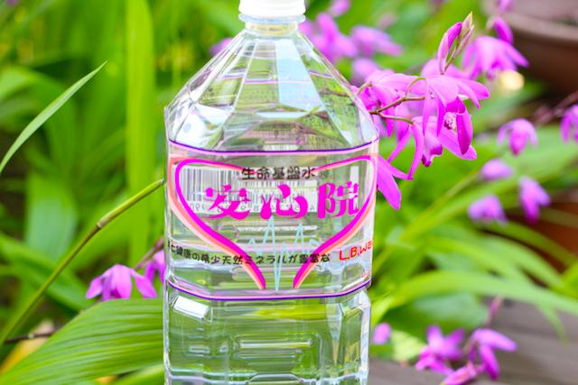 「日本中の浄水場にこの装置を設置したい」と言われた素晴らしいソルテラ装置でろ過した、素晴らしい湧き水を多くの人に届けたい