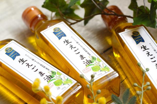 韓国政府よりえごま村として指定された忠北陰城(UMSUNG)郡で40年間えごま油のみ生産を続けてきた韓国えごま第1人者が作るえごま油とは