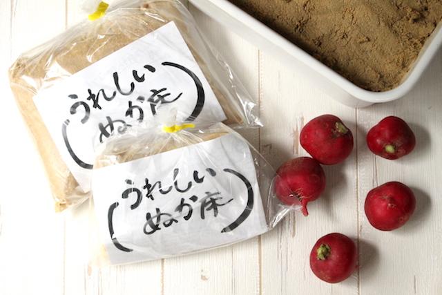 市販のぬか床の大半は殺菌され、乳酸菌や酵母菌が存在していない。日本人にあった発酵食品を!!たどり着いた無農薬、有機栽培の米ぬかとは。