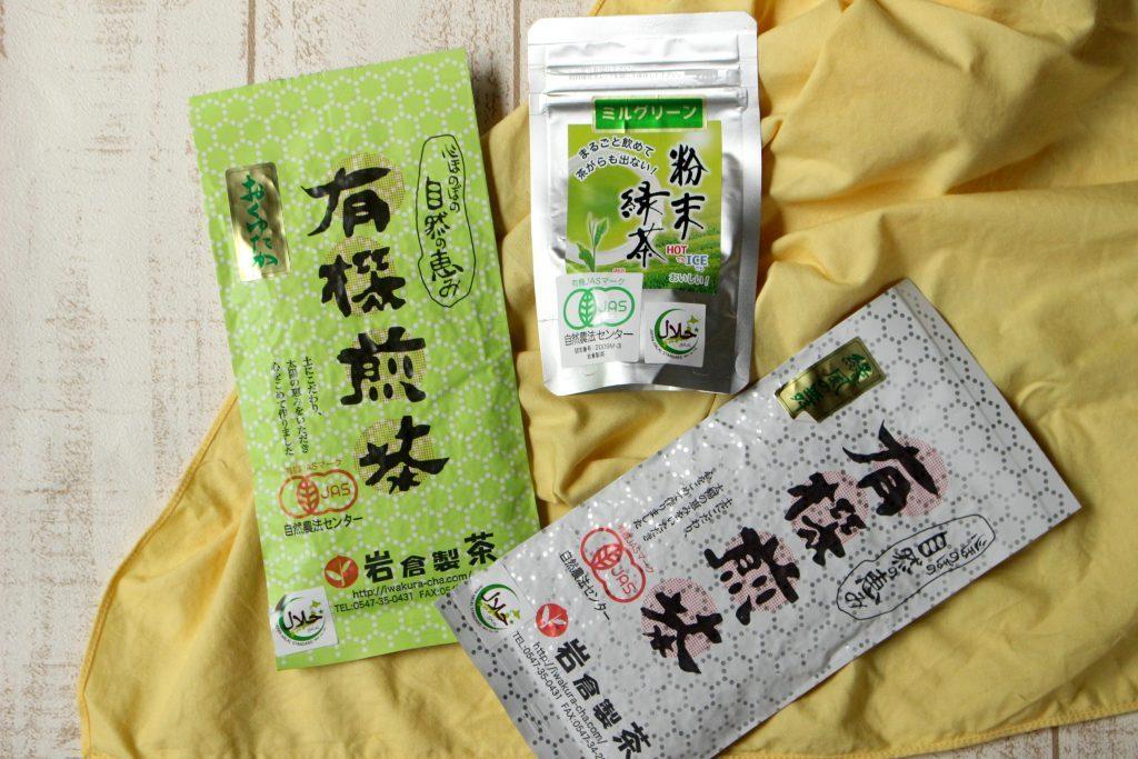 毎日継続して飲み続けるのに一番いい健康飲料とは。お茶葉だけでなく、茎の旨み、芽の甘み、粉のコク、畑の味をそのままに摂取できる高級煎茶の物語。