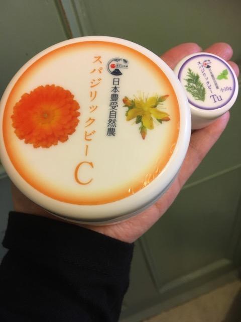 食品レベルで安心な日本初レメディ入りクリーム|指の乾燥ぱっくりひび割れケアに太鼓判!